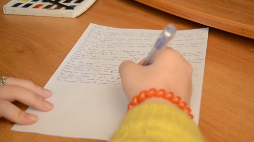 Написать письмо в будущее самому себе